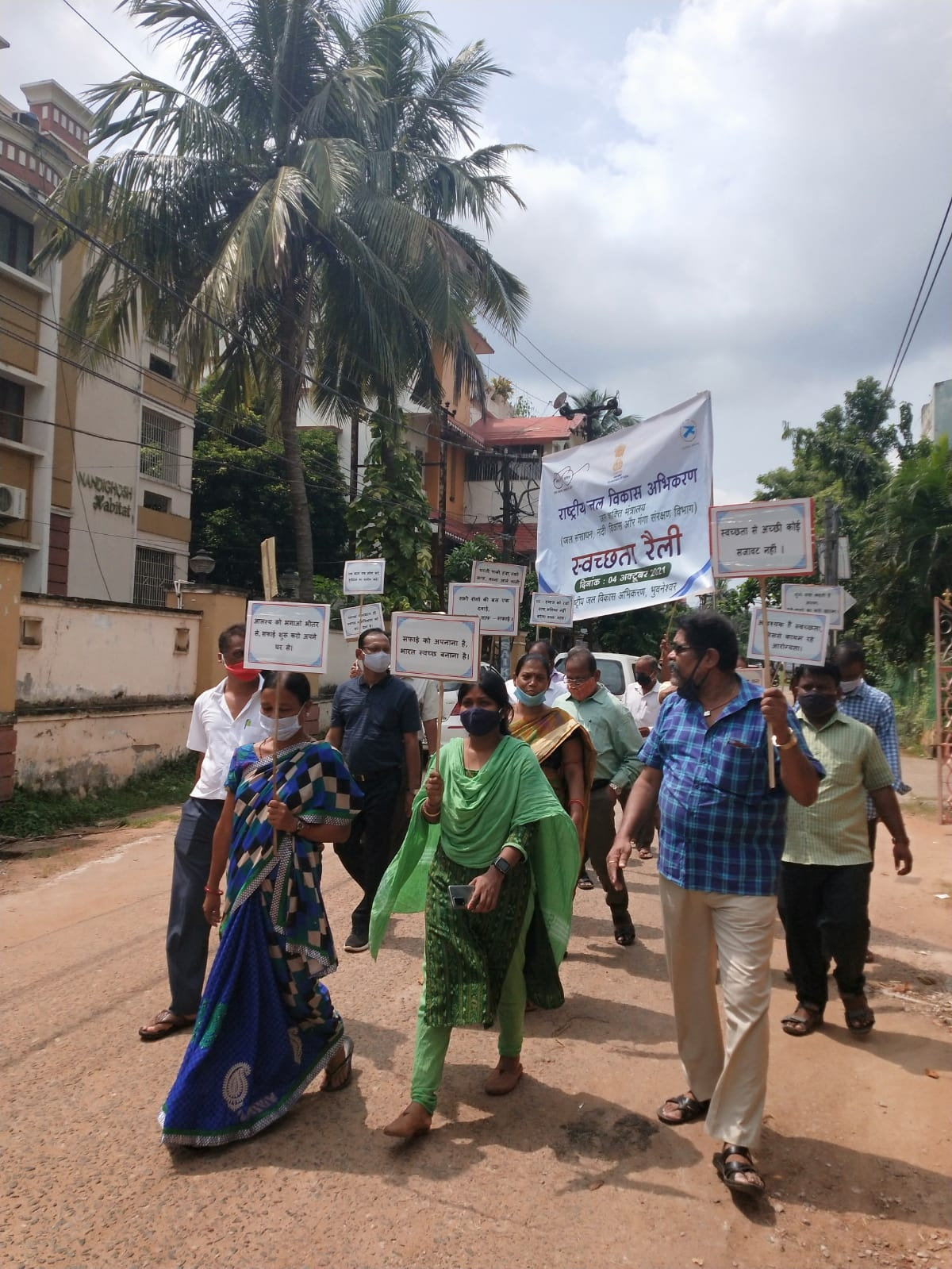 Swacchta Rally by NWDA Offices at Bhubaneswar on 04-10-2021