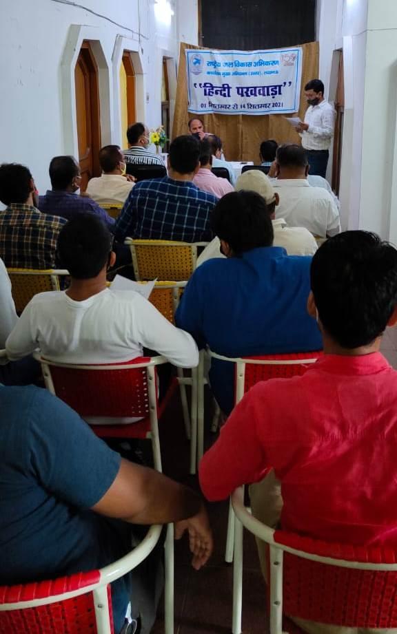 Hindi Pakhwada 2021 Photo 3