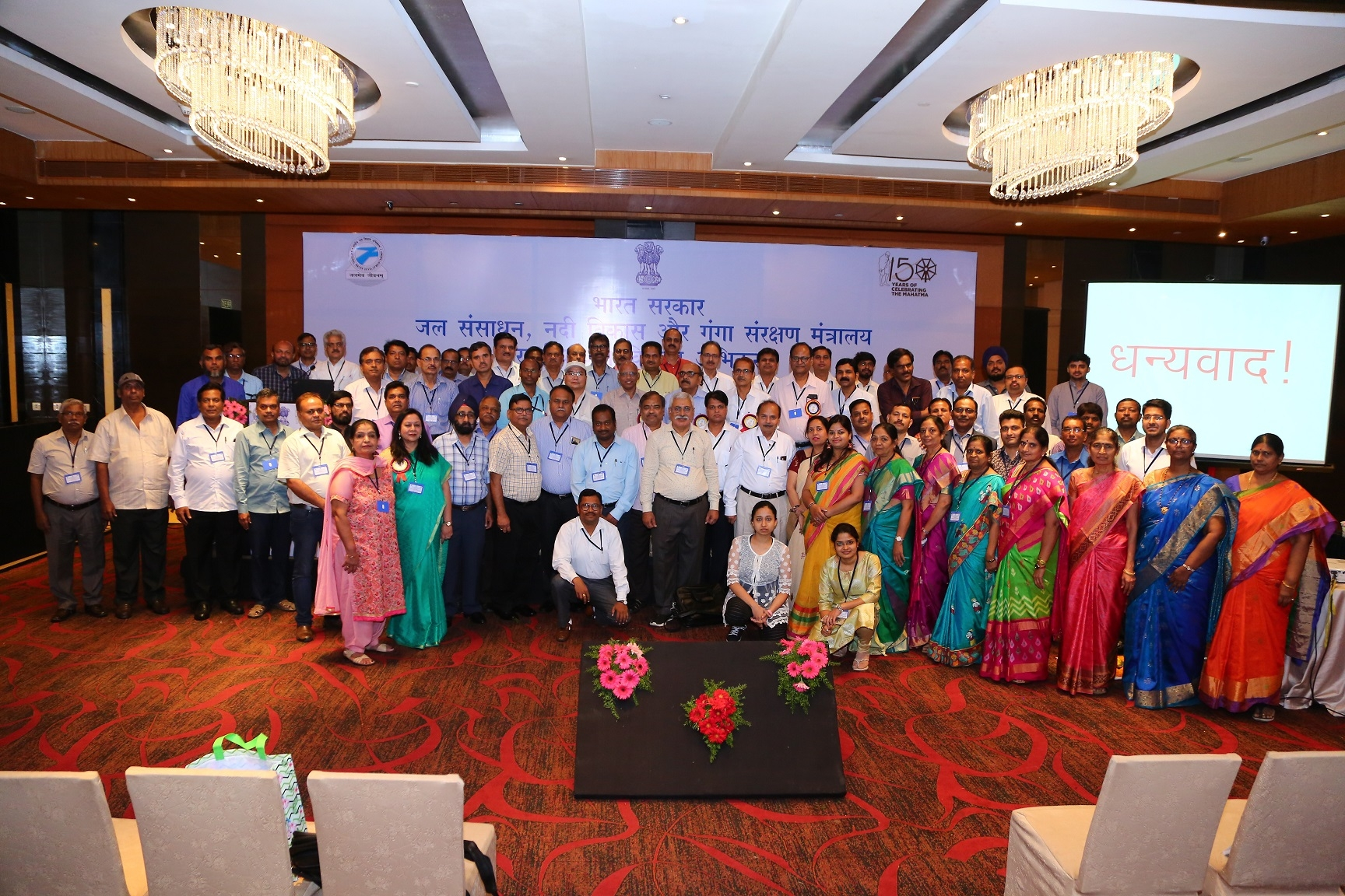 6th Technical Sangoshthi held at Hyderabad Photo-10